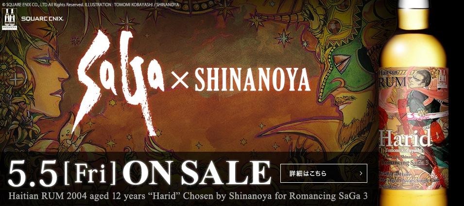 saga final announce